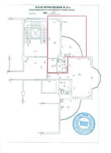 apartment 22a